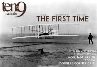 65 - The First Time
